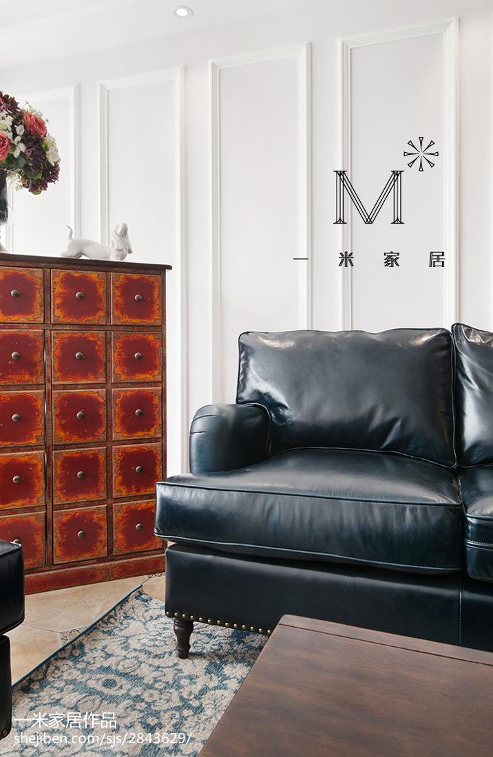 精选大小73平美式二居客厅装修实景图片