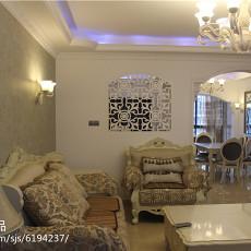 精美91平米三居客厅欧式装饰图片欣赏