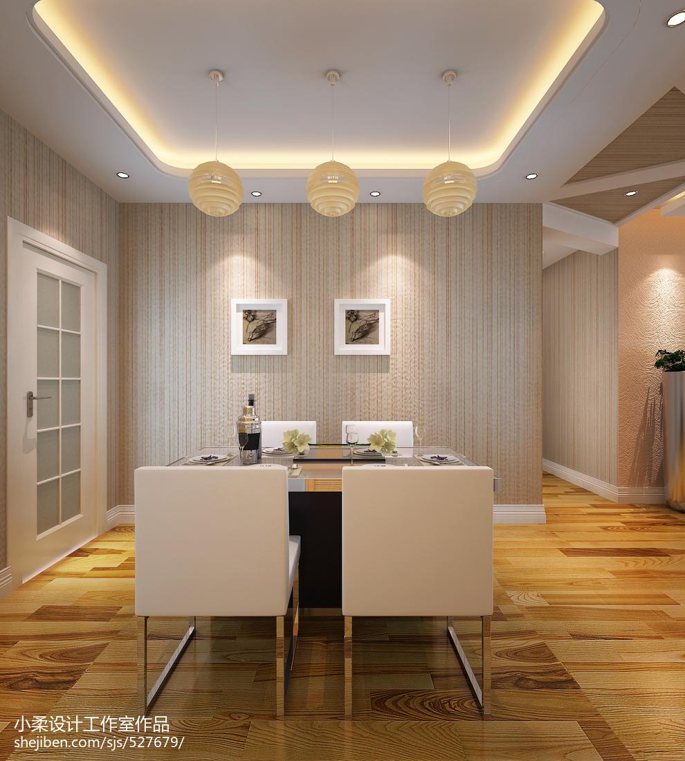 精选113平米四居餐厅现代装修图片