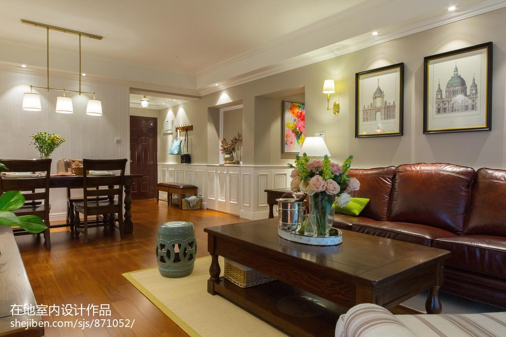 2018精选106平方三居客厅美式效果图片欣赏