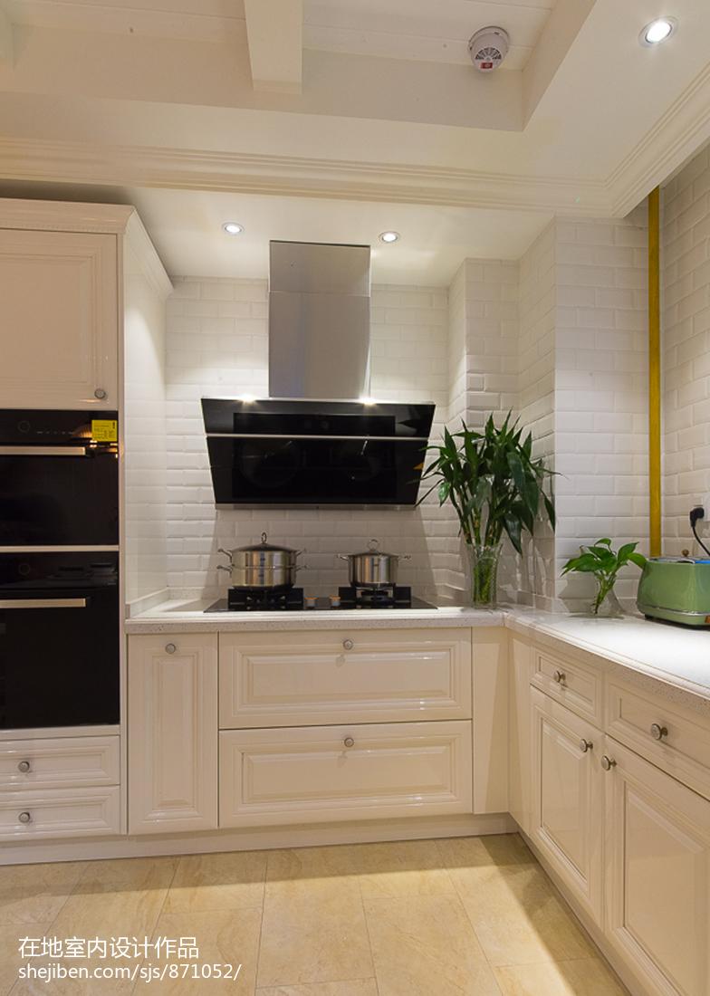 美式时尚家装厨房设计图