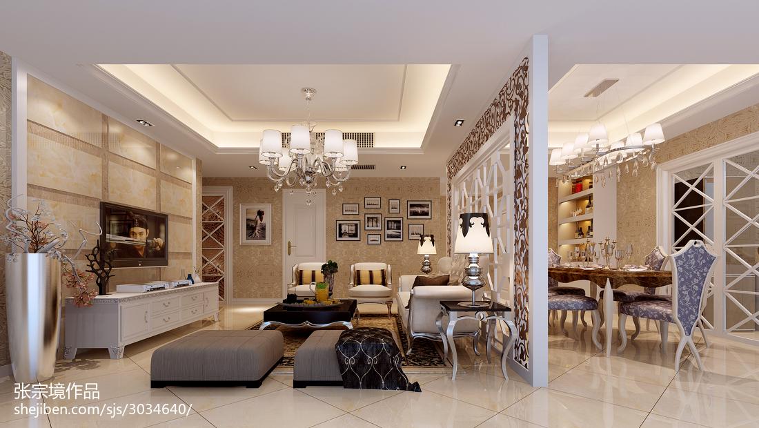简欧设计装修120平米三居室图片大全