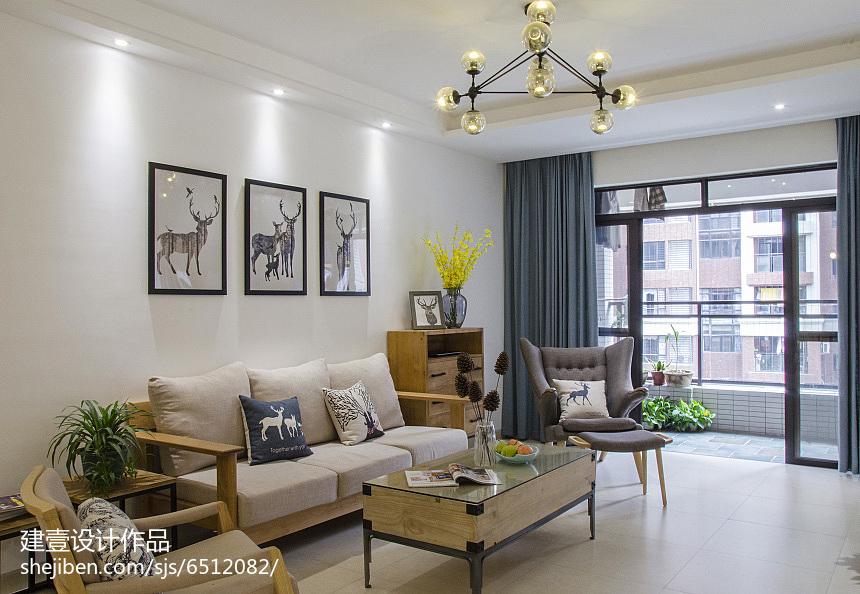 精选95平米三居客厅北欧装修效果图片