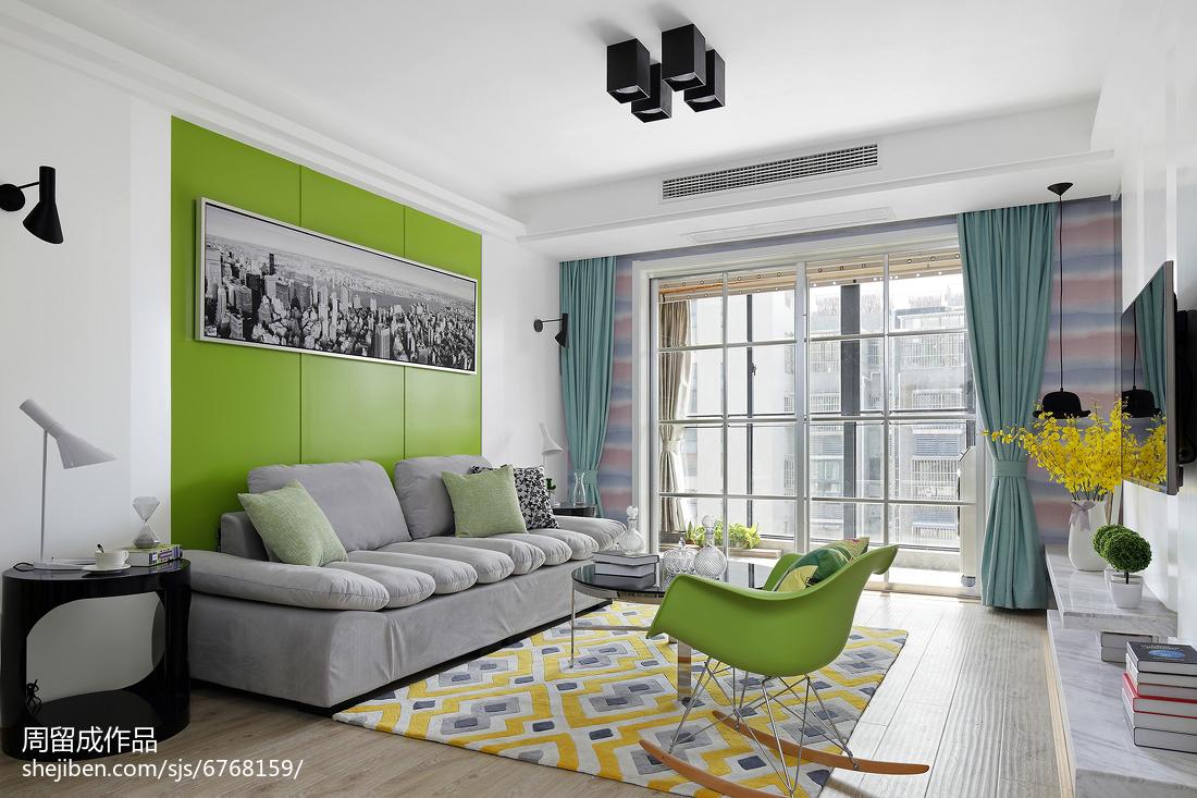 典雅现代格调客厅效果图