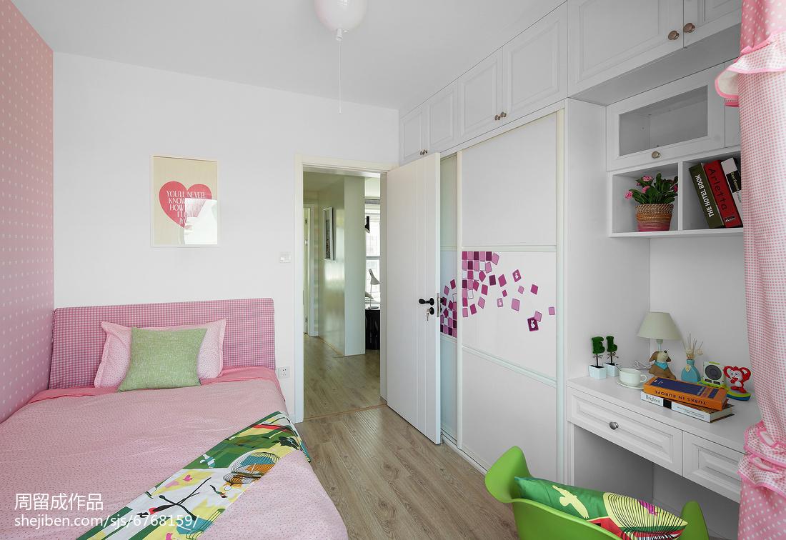2018面积70平现代二居儿童房装修效果图