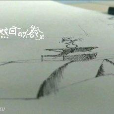 2018精选82平米小户型休闲区实景图片欣赏