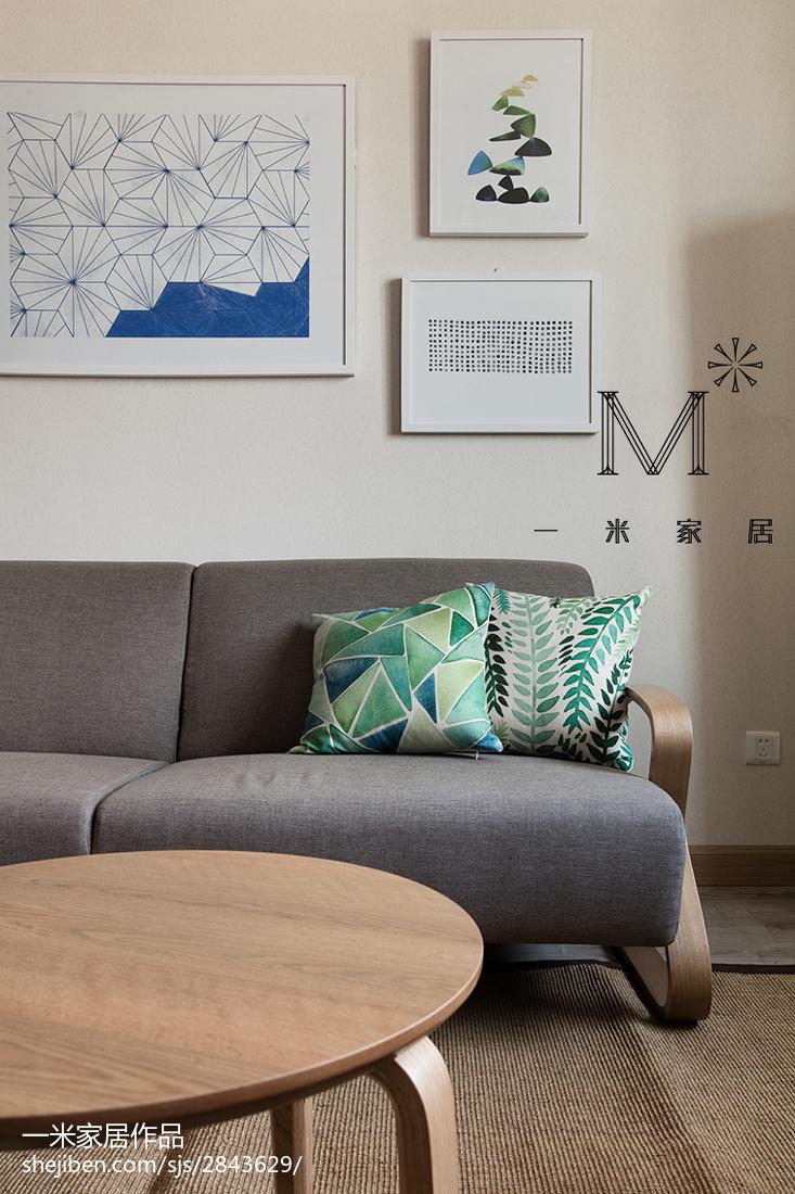 201879平米二居客厅现代装修图片欣赏