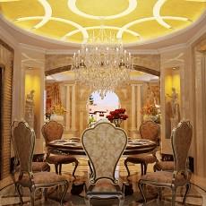 精美118平米美式别墅餐厅装修欣赏图