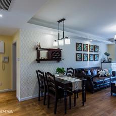 华丽105平美式三居客厅装修设计图