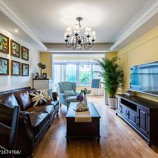 温馨121平美式三居客厅装饰图