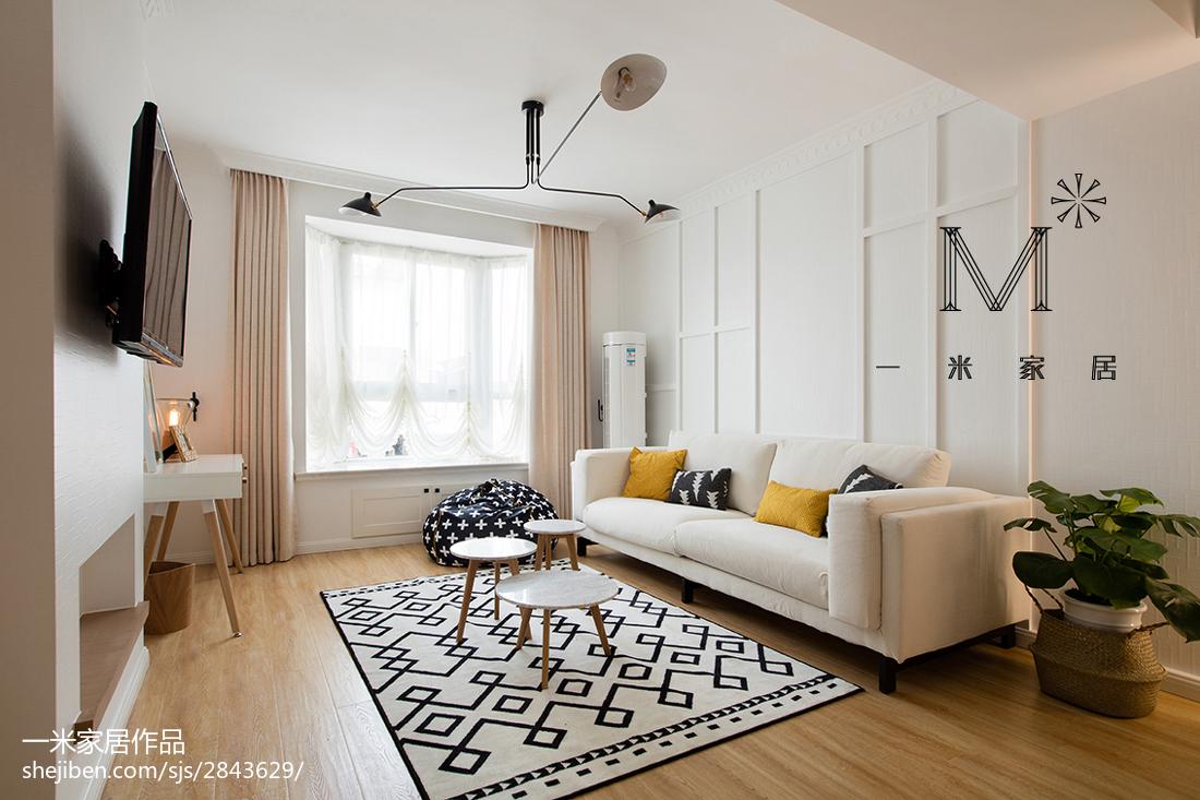 2018北欧二居客厅装修设计效果图片欣赏