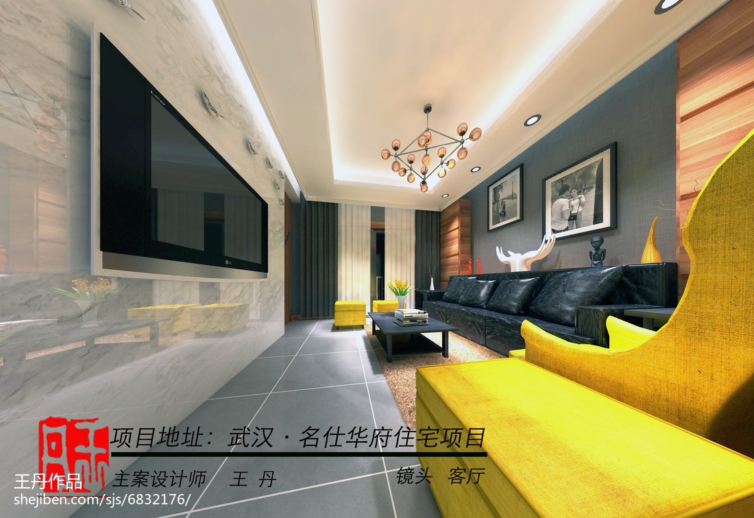 宜家风格三居室设计家装效果图