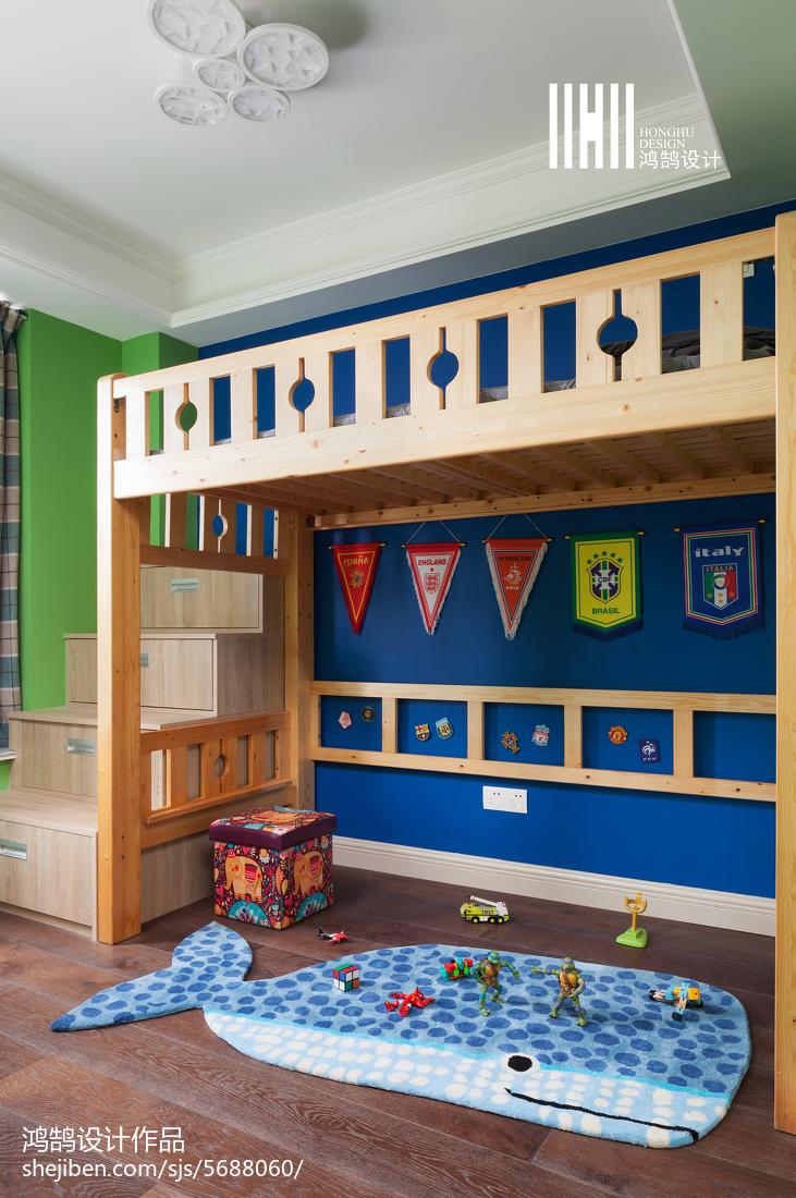 2018美式三居儿童房设计效果图