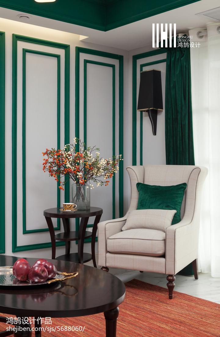 96平米三居客厅美式装修效果图片欣赏