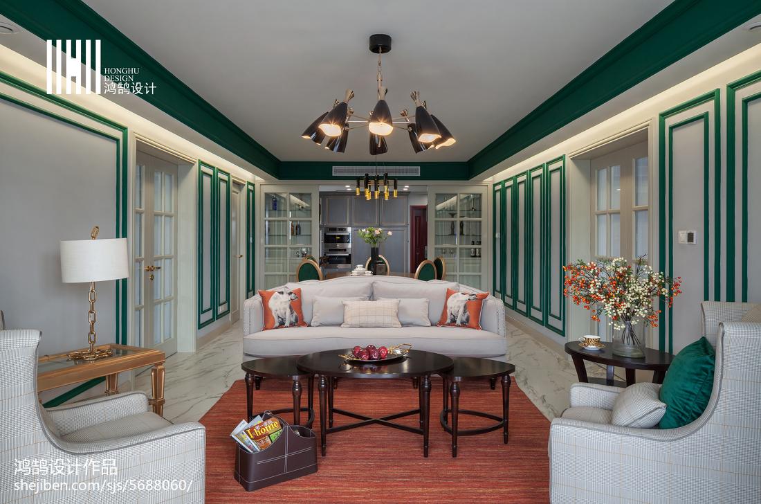 优雅180平美式三居客厅装修装饰图