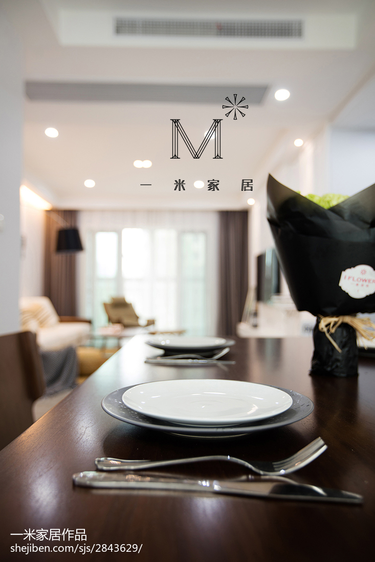 精选大小94平现代三居客厅装饰图片欣赏
