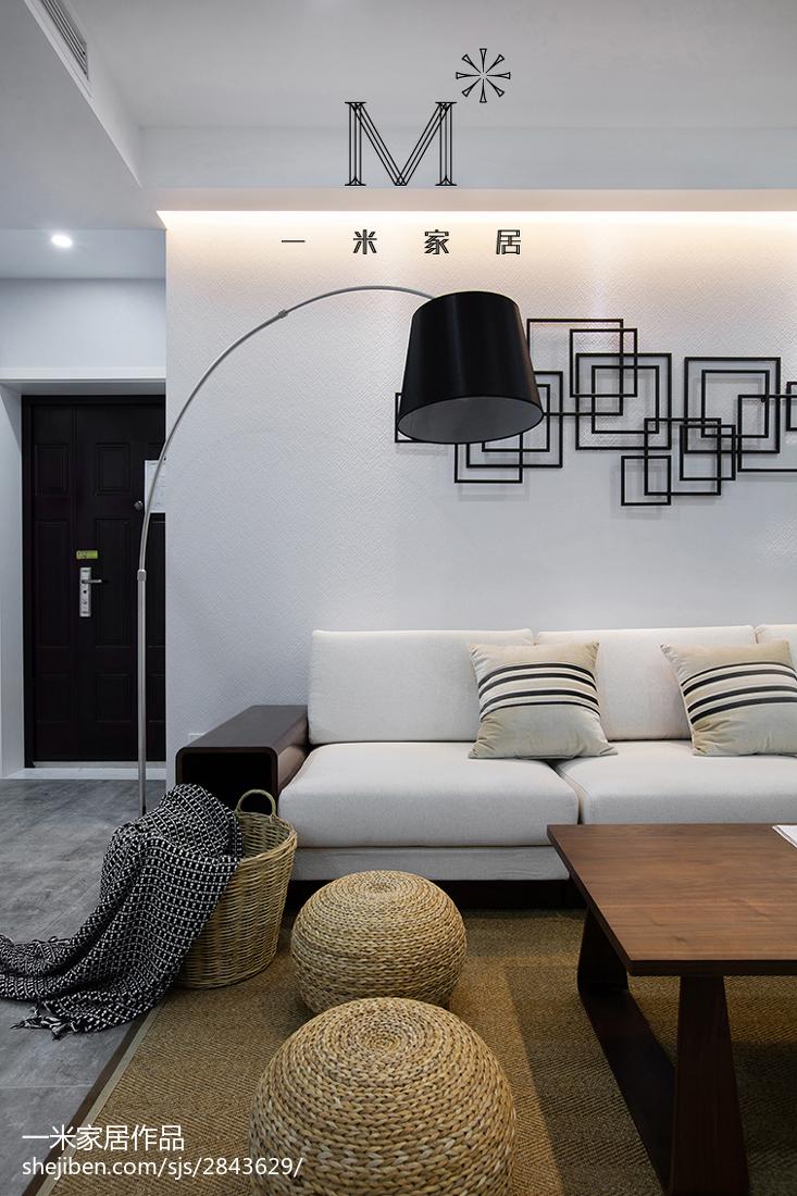 2018精选93平米三居客厅现代装修欣赏图片