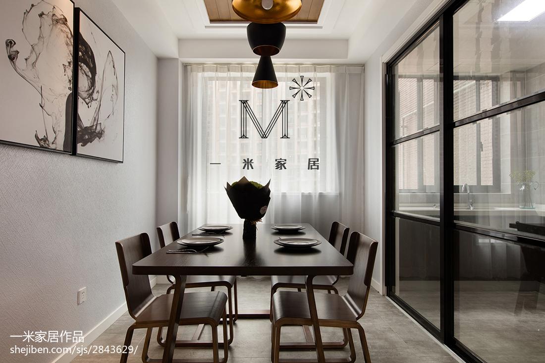 现代风格三居室餐厅装修