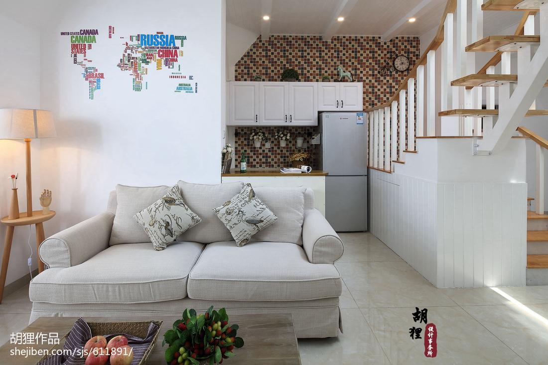 明亮65平北欧复式客厅装修效果图