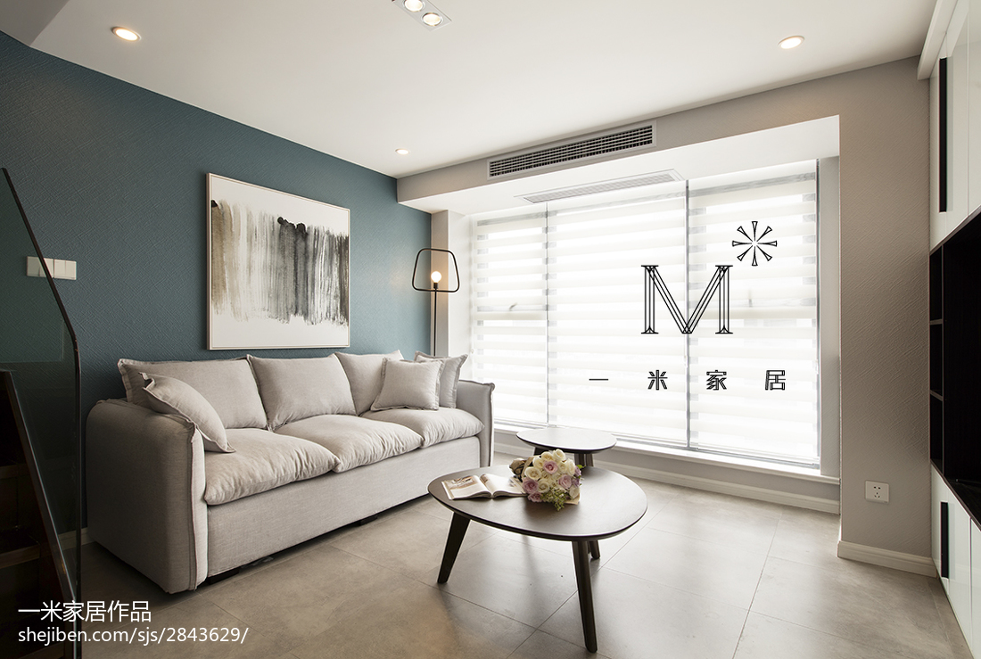 精美74平米现代小户型客厅设计效果图