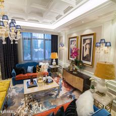 热门137平米欧式别墅客厅欣赏图片大全