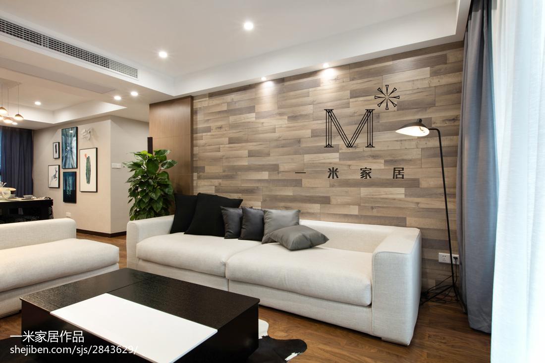 2018精选73平米二居客厅现代效果图片大全