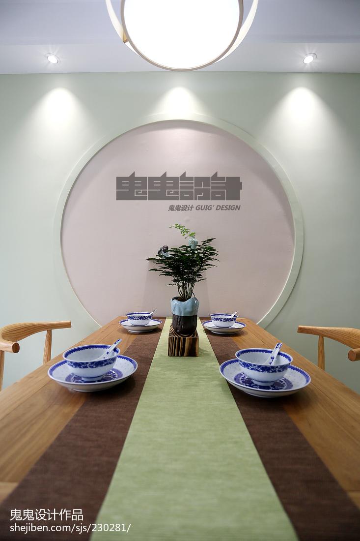 精选105平米三居餐厅中式效果图片