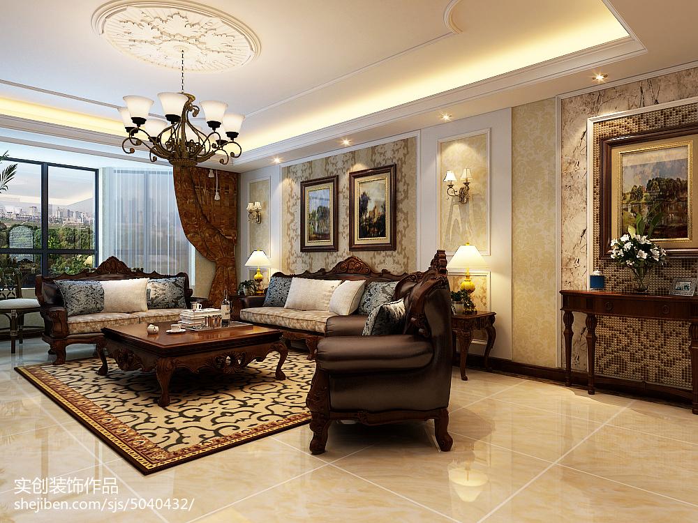 面积97平美式三居客厅装修欣赏图片大全