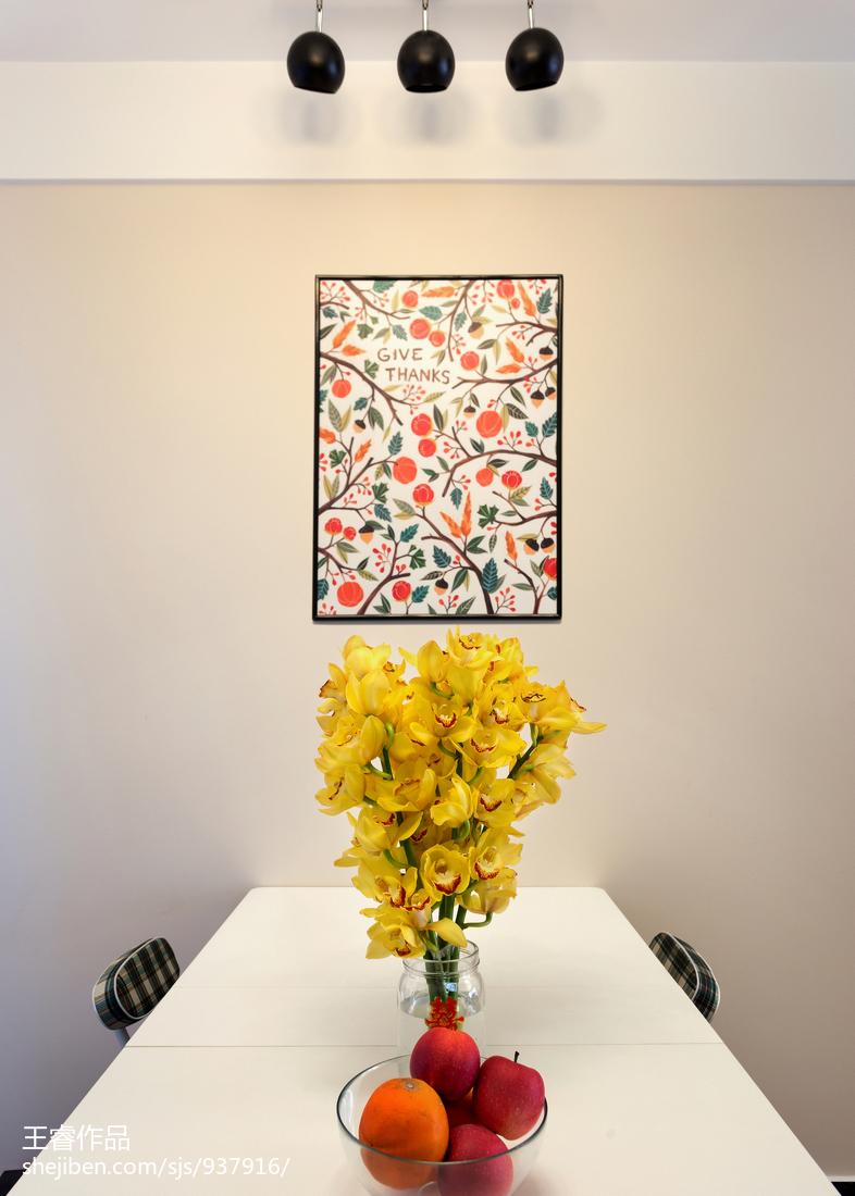 精美面积98平美式三居餐厅装修效果图片欣赏