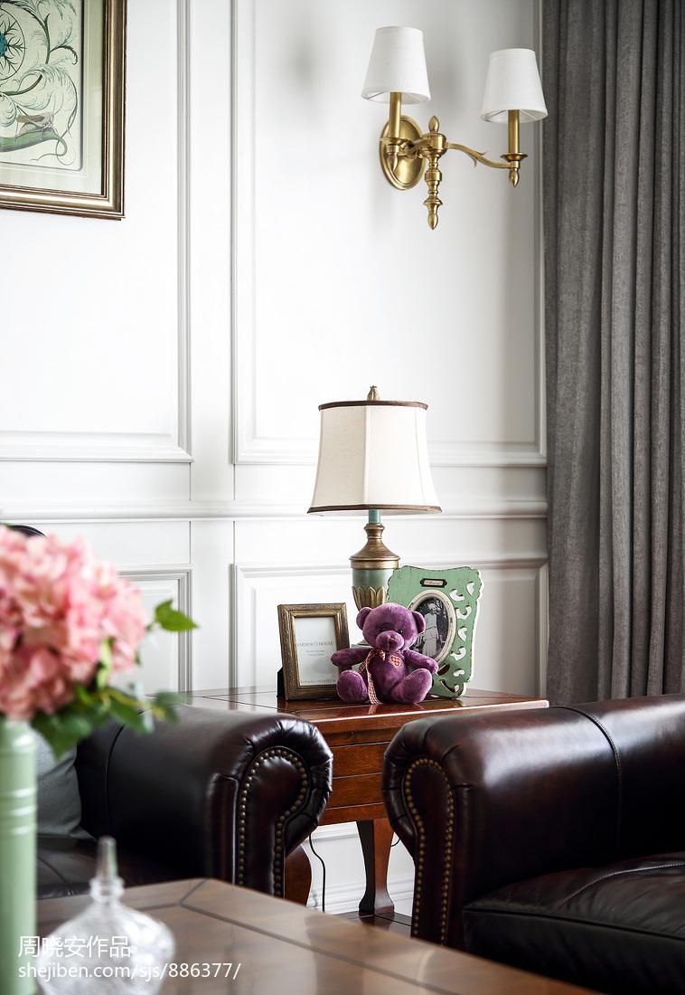 大气75平美式复式客厅装修设计图