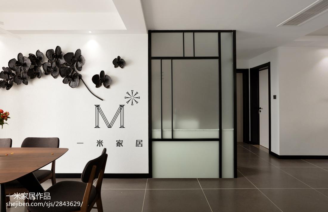 温馨81平现代二居餐厅装饰美图