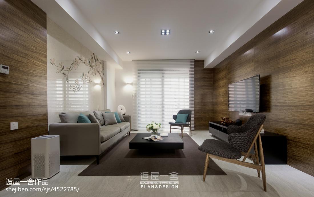 明亮140平现代三居客厅装修图