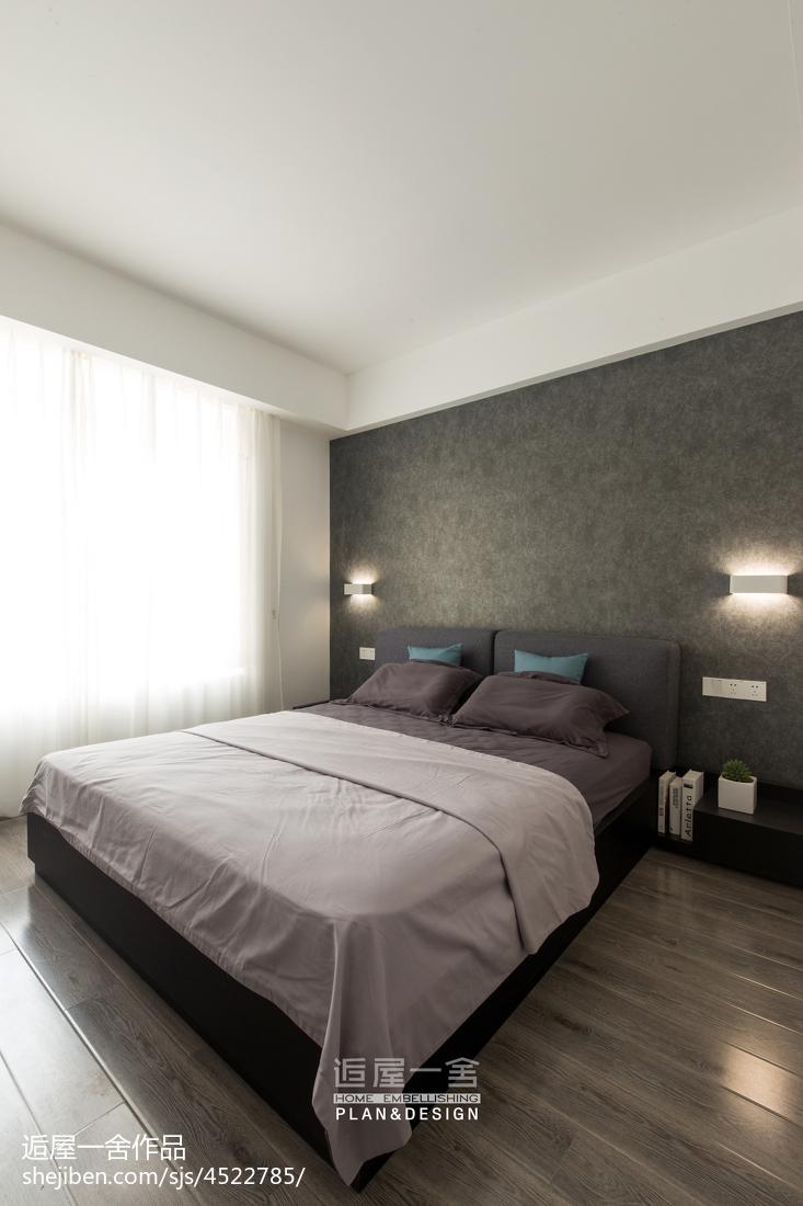 家居现代风格卧室设计