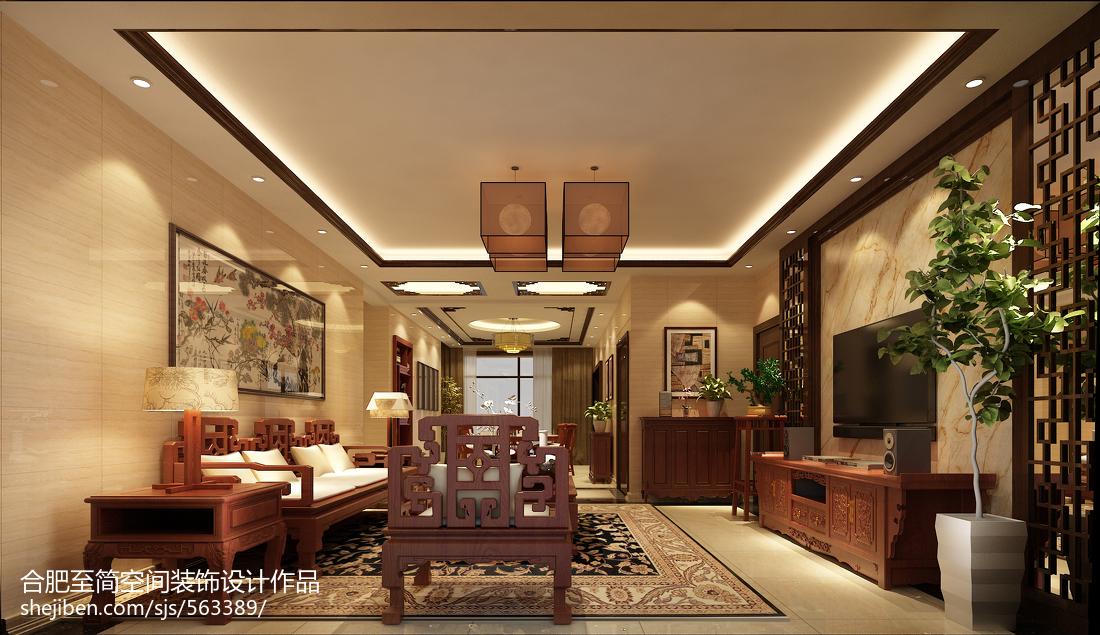 热门面积141平中式四居装修效果图片欣赏