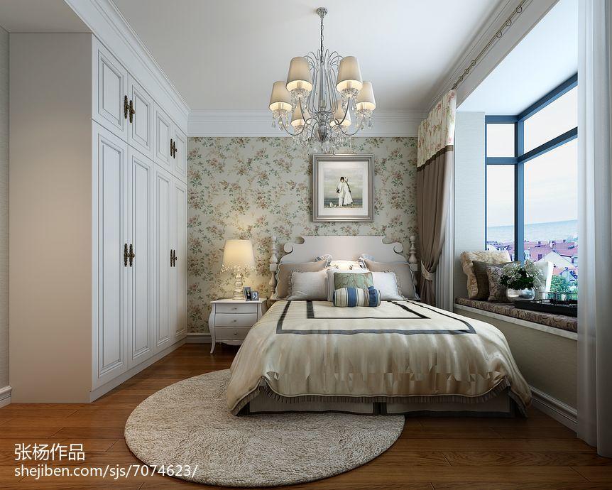 田园风时尚家装卧室设计图