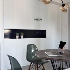 精选109平米三居餐厅现代装修效果图片