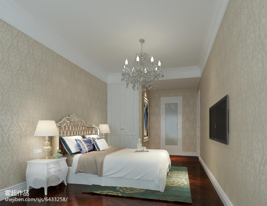 现代设计客厅装修电视背景墙