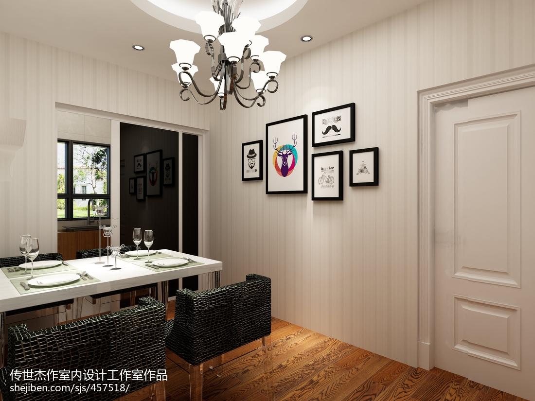精美面积77平现代二居装修欣赏图片