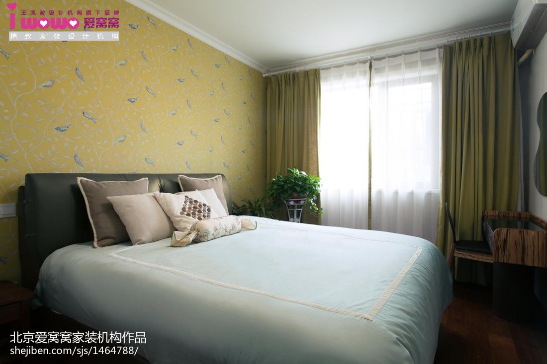 地中海温馨二居室装修效果图