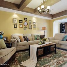 精选面积140平美式四居客厅装修效果图片