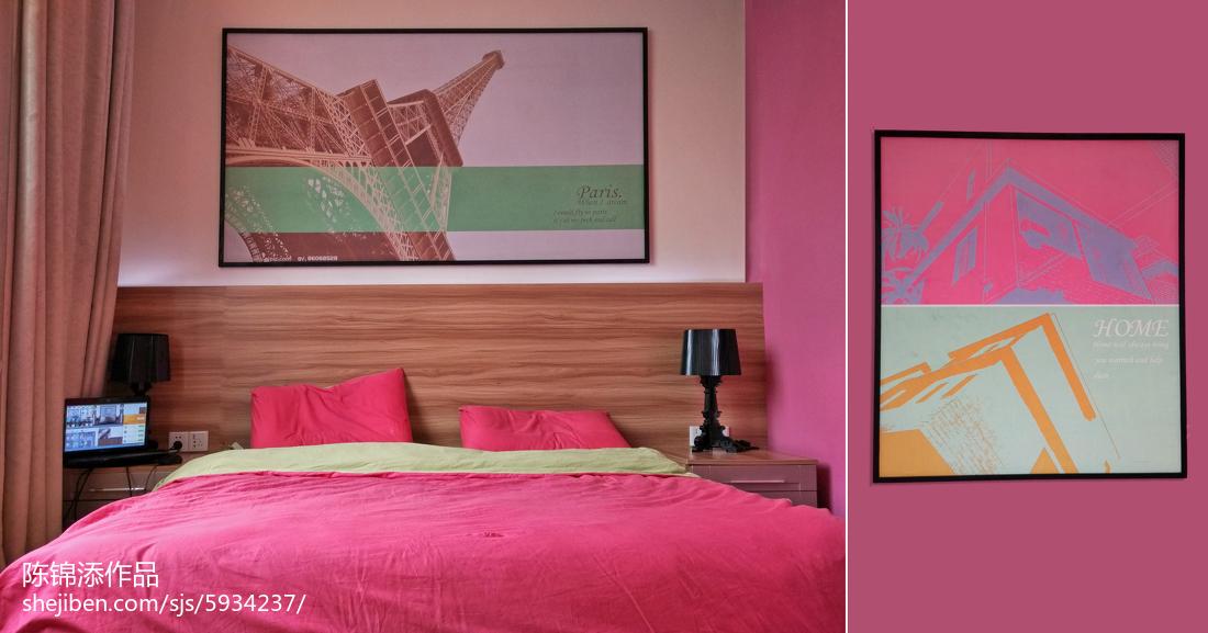 2018面积132平复式卧室现代装修效果图