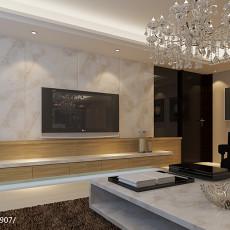 2018面积118平现代四居客厅装修效果图