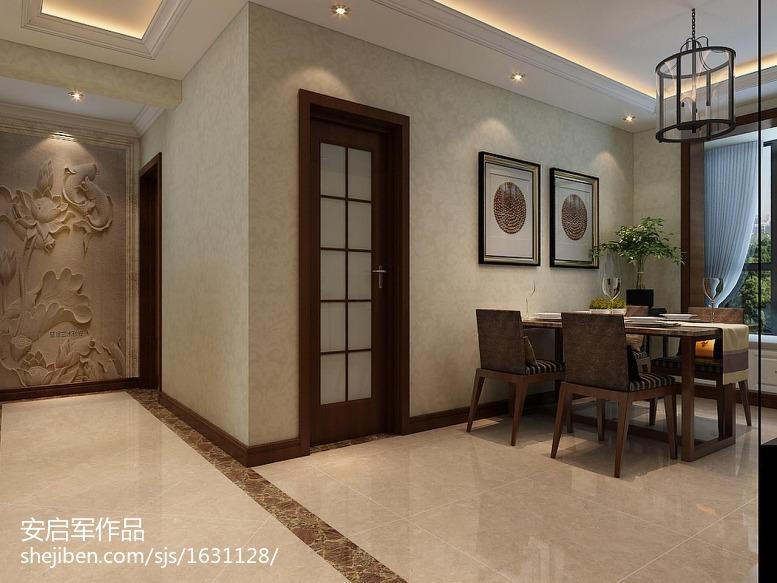 最新面积106平中式三居餐厅实景图片