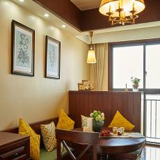 温馨91平美式三居餐厅装饰图