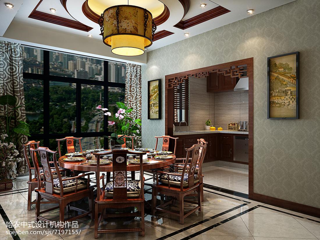 120平米四居餐厅中式装修欣赏图片