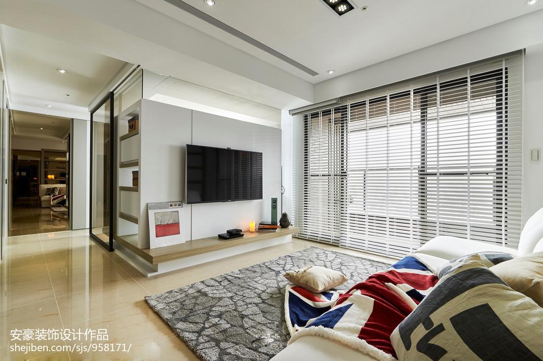 精美面积93平简约三居客厅欣赏图
