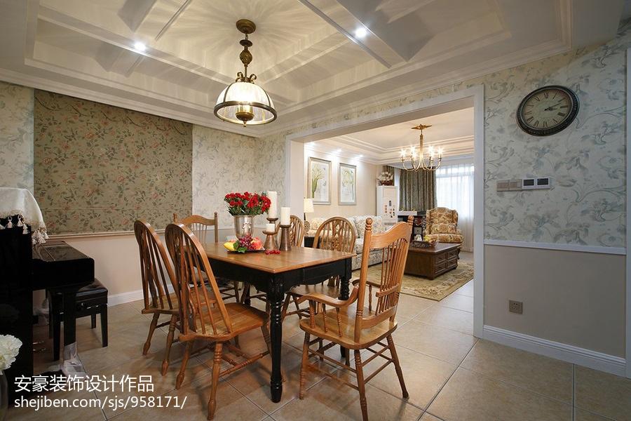 79平米二居餐厅美式装饰图片