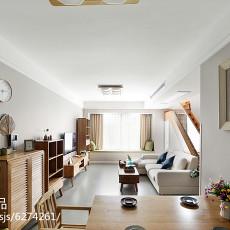 精选日式三居客厅装修效果图片大全