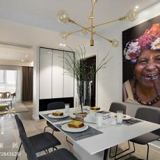 2018精选面积103平现代三居餐厅装修效果图片