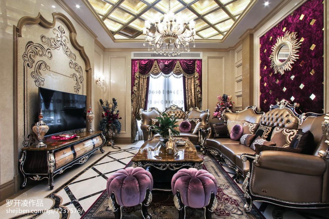 豪华欧式风格客厅设计